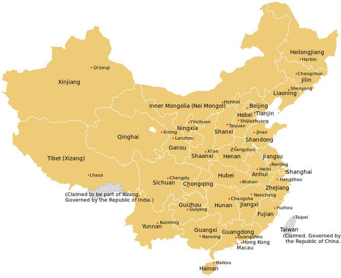 Ningxia China Map.China Wine Maps So Um Where Is Ningxia And Where Are Its