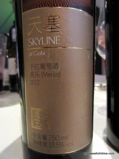 wangzhong winery merlot 2012 xinjiang china