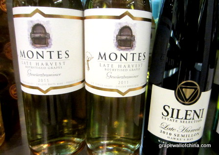 montes late-harvest gewurztraminer sileni late-harvest semillon at enoteca wine shop beijing china