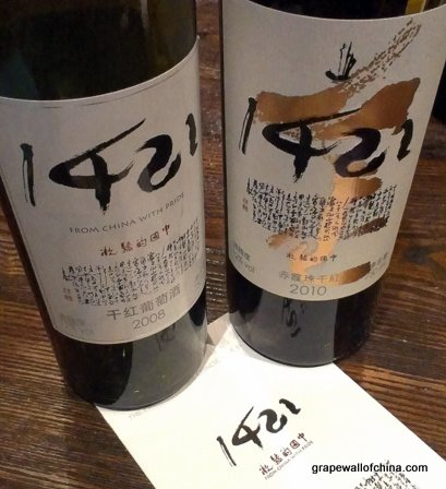 1421 wine tasting at scarlett wine bar hotel g beijing china with randy svendsen (2)
