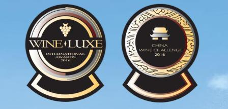 wine luxe international award and china wine challenge 2016 screen capture 3