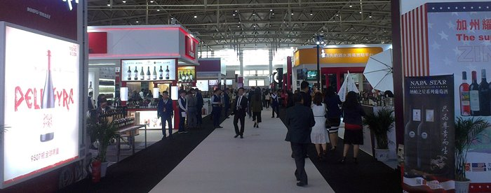 interwine beijing china floor