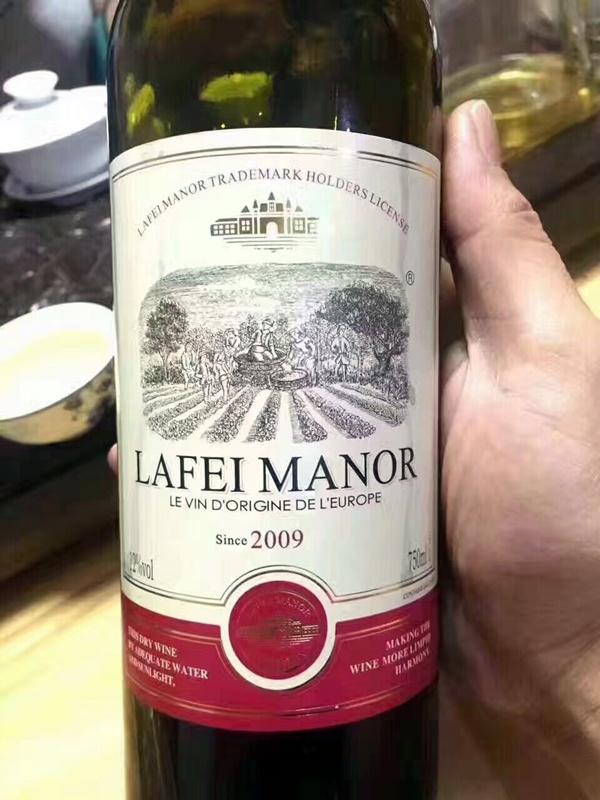 dodgy label chengdu wine fair 2018 lafei
