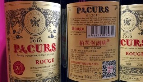 fake wine label petrus