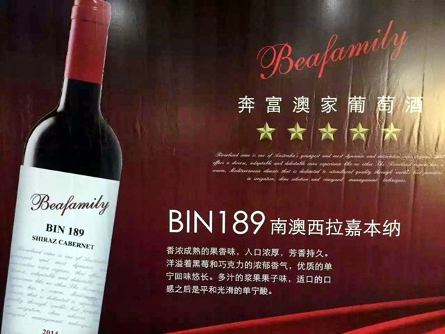 penfolds fakes 7