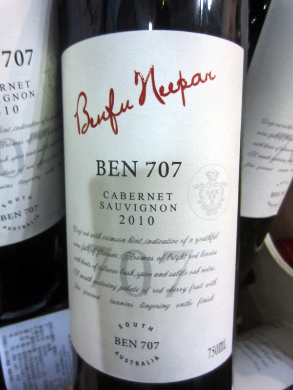 penfolds fakes 9