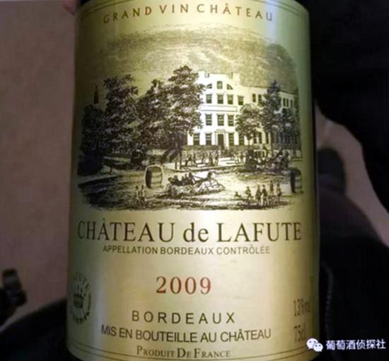 wine label 5 lafute lafite