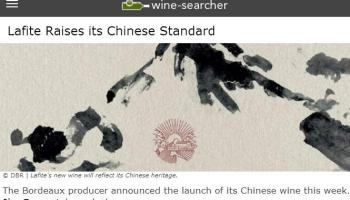 Long Dai and prosper?  On Lafite's new Chinese winery name – Grape