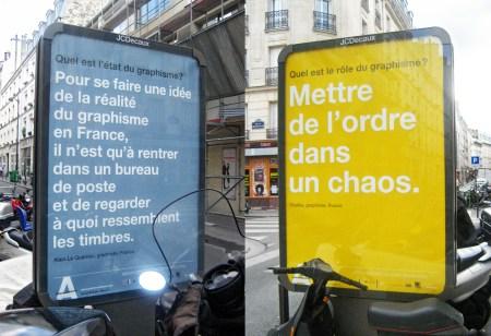 rue_sedaine