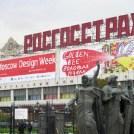 biennale du design graphique Russe