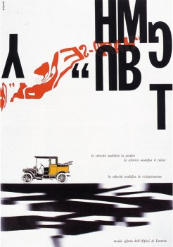 poster-old-car