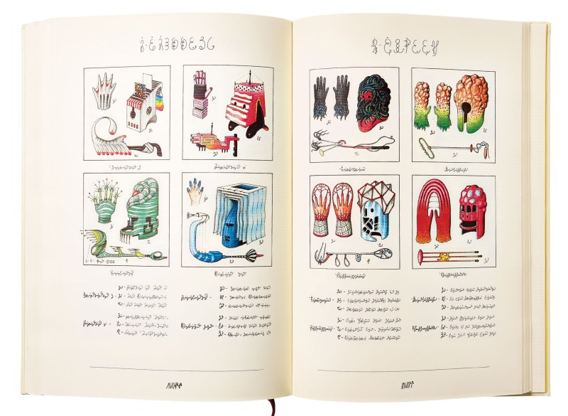 codex seraphinianus HD