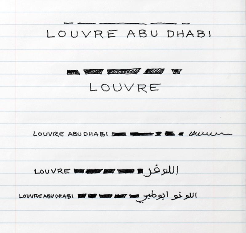louvre_abu_dhabi_logotype_croquis-typo