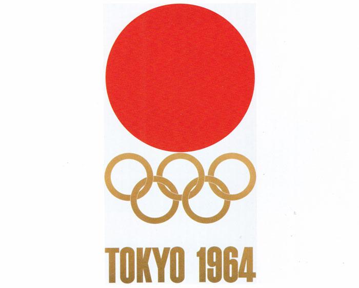 Le logo des Jeux Olympiques de Tokyo 1964 (Yusaku Kamekura - 1964)