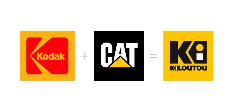 logo_kodak_caterpillar_kiloutou