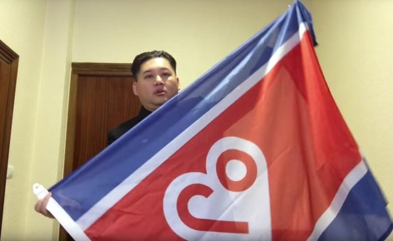 Le rebranding de la Corée du Nord