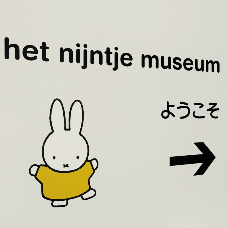 nijntjie-miffy