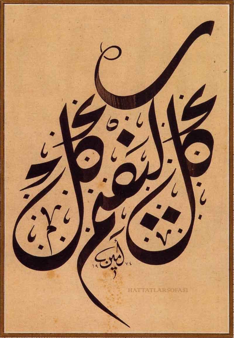 turkish-design