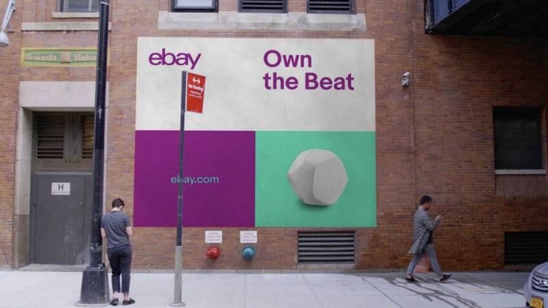 logo-ebay-2017