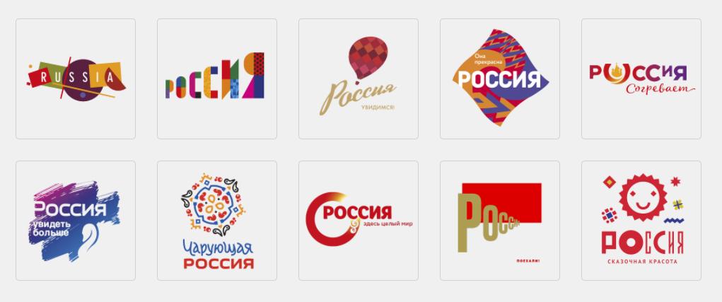 Logo Tourisme Russe