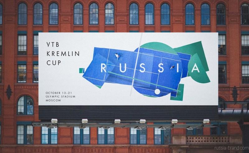 logo-tourisme-russie