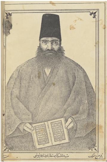 Portrait de Mirza-abd al Wahhab, 1864