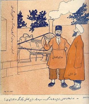 """""""N'apportez pas cette machine du diable sur nos terres"""" Magazine Molla Nasraddin (1922 -1931)"""