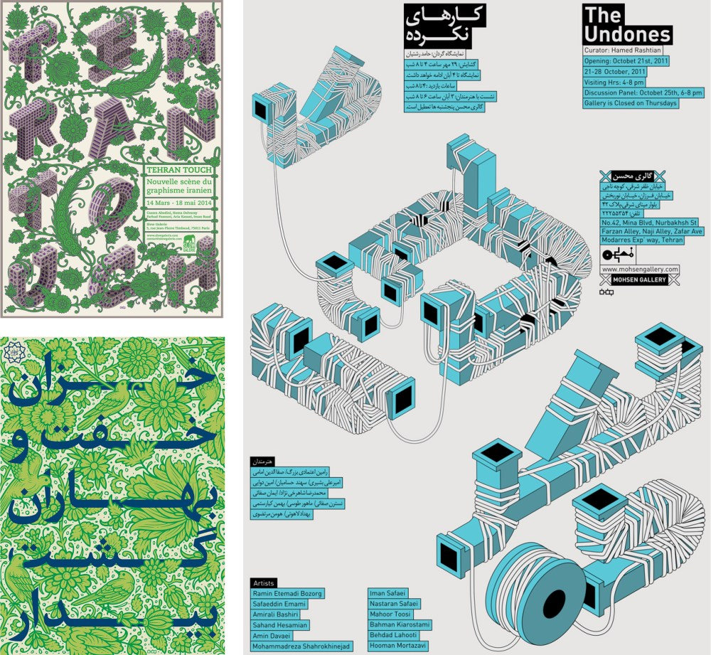 design-graphique-iran-Homa-Delvaray