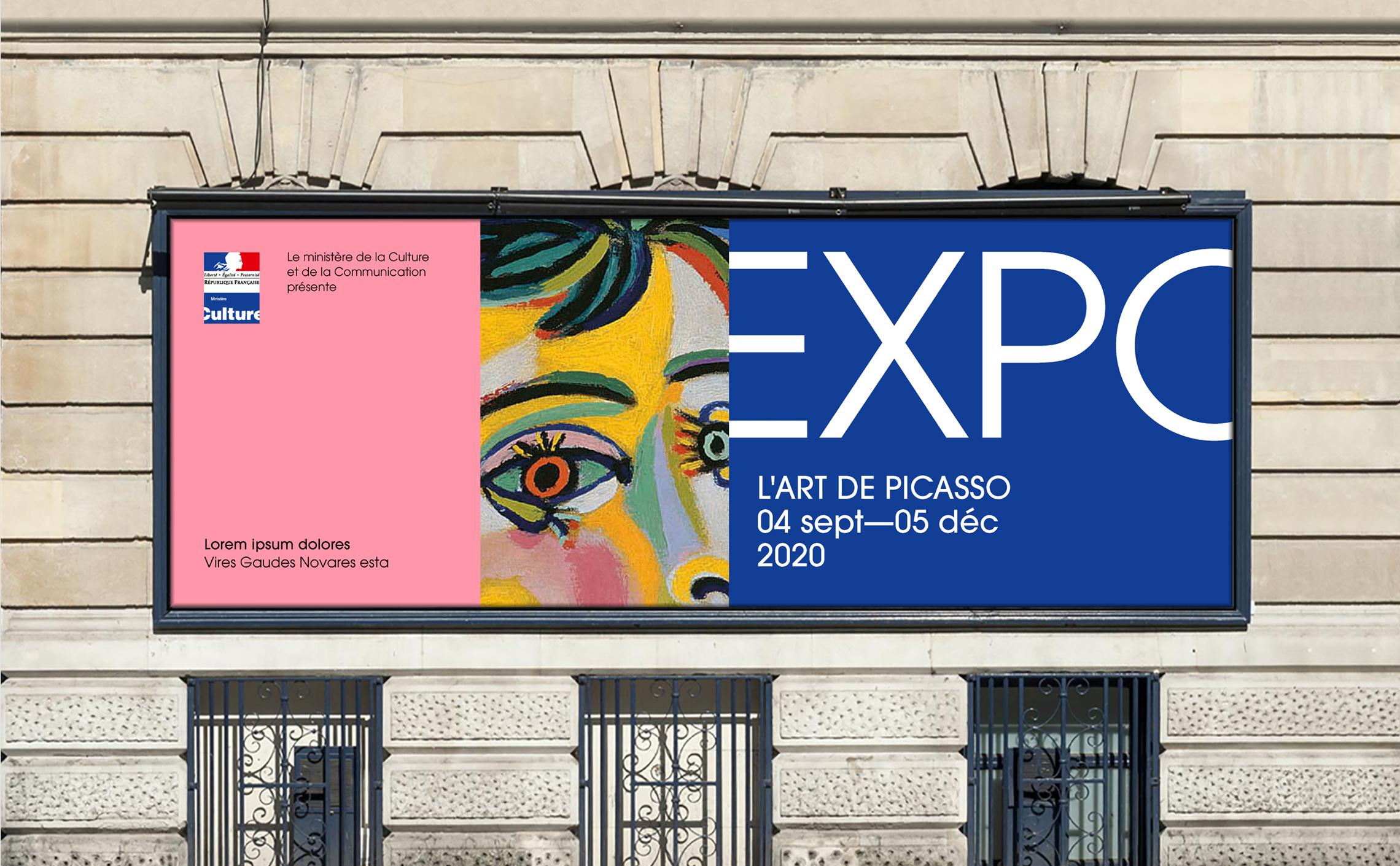affiche exposition street