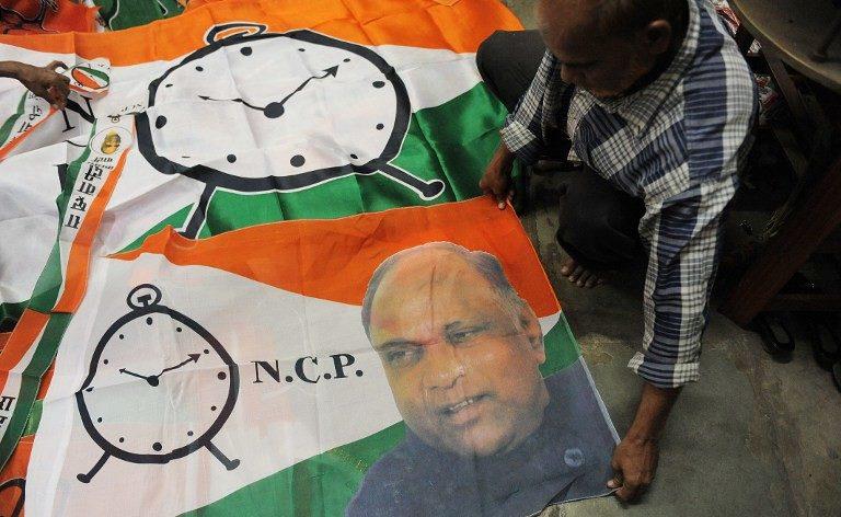NCP-logo-politique-inde