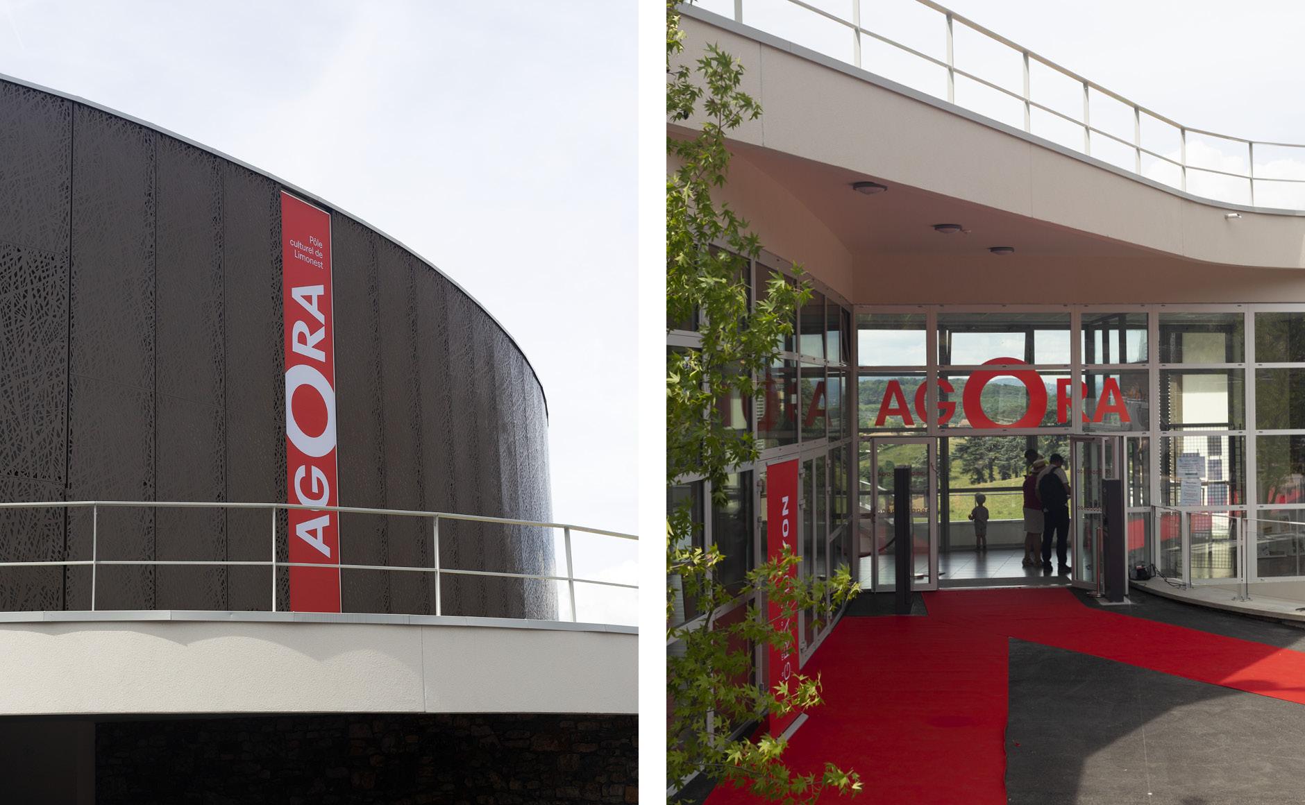 enseigne agora centre culturel médiathèque