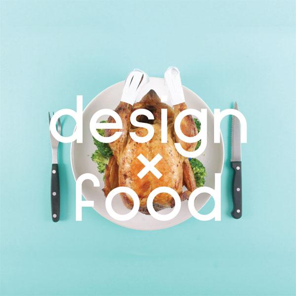 design-x-food-publication-1