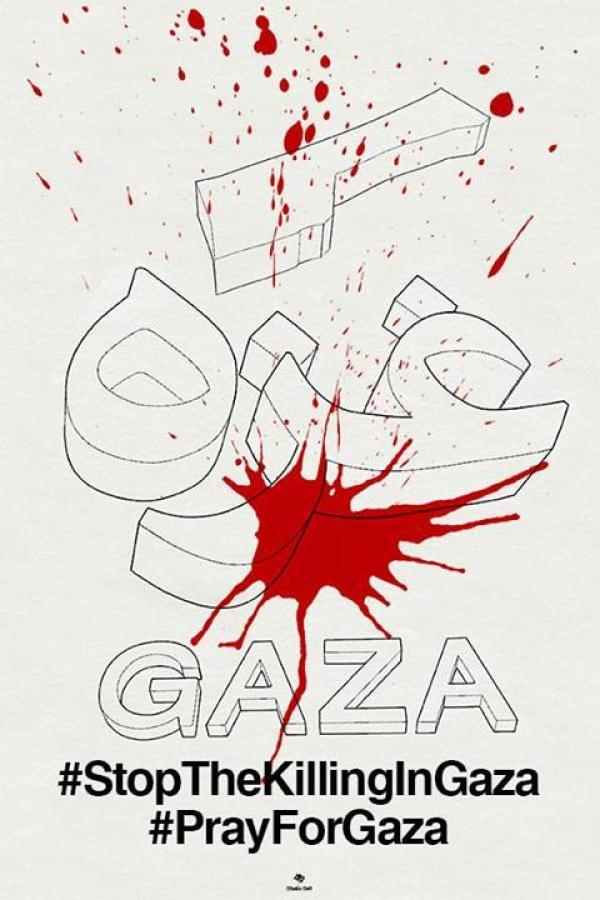 MohammadAli Etemad-Gaza
