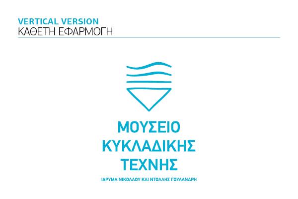 Branding - Museum of Cycladic Art - 05