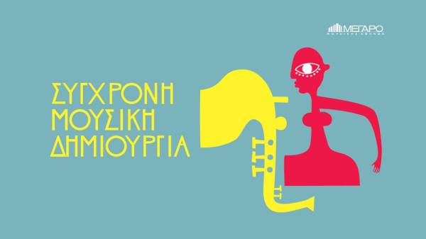 Illustrations for the Concert Venue 12 by Polka Dot Design