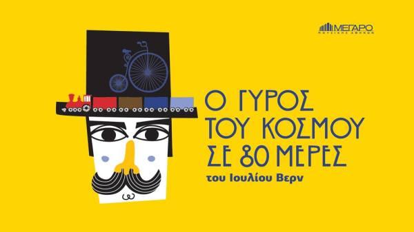 Illustrations for the Concert Venue 23 by Polka Dot Design