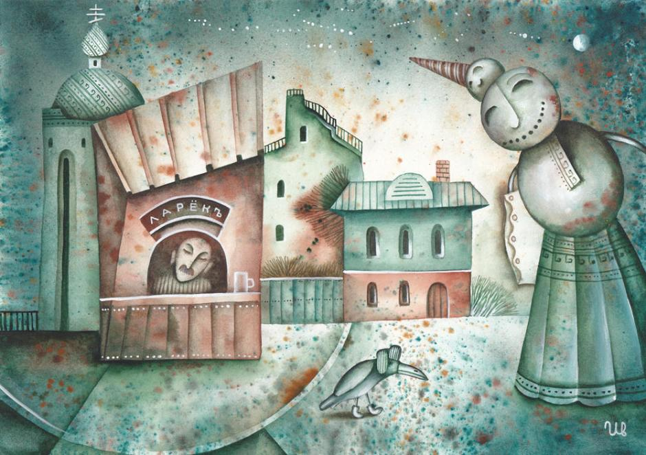 eugene-Ivanov-watercolors-05.00_The-Winter-is-Coming_Lot-1399.00