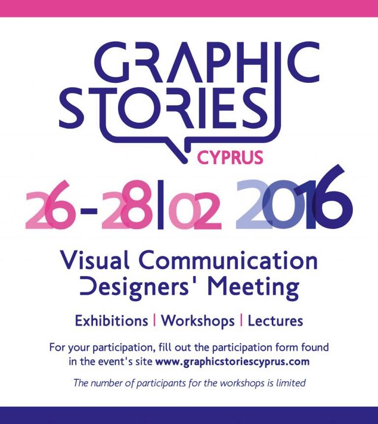 graphic stories cyprus