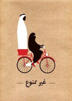 Mohammad Sharaf: Allowed