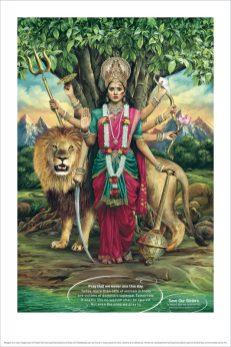 Santosh Padhi / Taproot Dentsu: Indian Goddess Durga Save Our Sisters