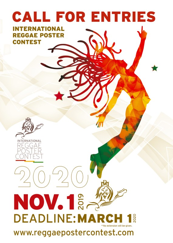 The International Reggae Poster Contest announces its 7th call for entries
