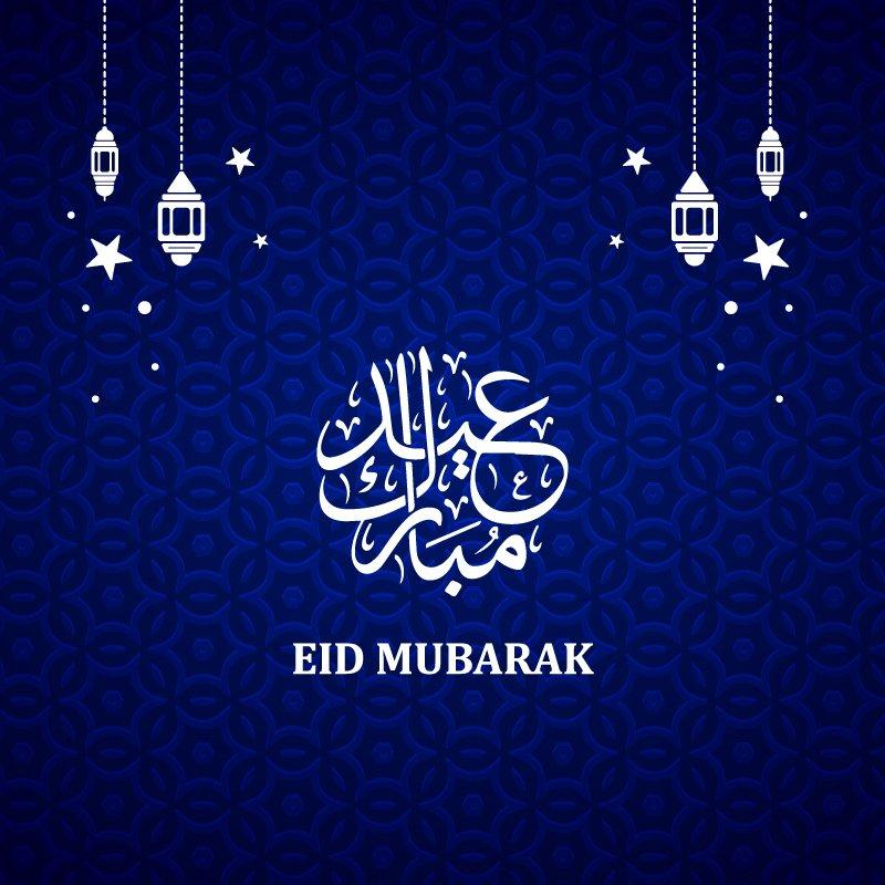 Eid Mubarak 2019 Greeting Card Design Free Vector Download