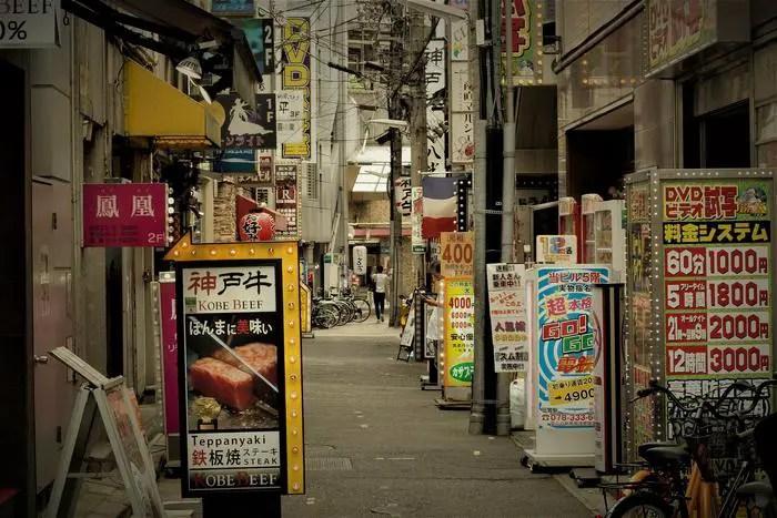 teaching in Japan