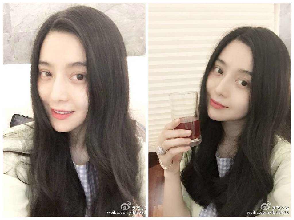 fan bingbing spotted at plastic surgery clinic in taiwan - gratenews