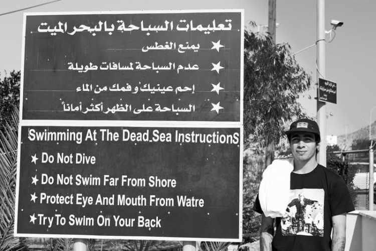 Milton Martinez Había que tener cuidado con el exceso de sal del Mar Muerto porque como no te secaras bien la piel empezaba a picar de manera intensa. Milton lo vivió en sus carnes.