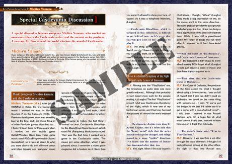 KonamiCastlevaniaAnniversaryCollectionBonusBook01
