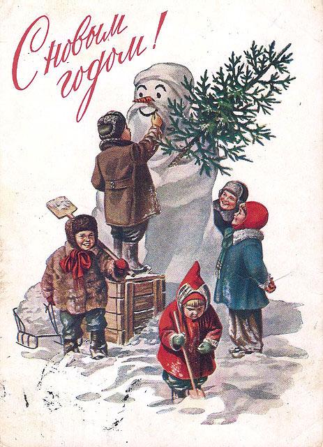 Vintage Soviet Union USSR New Years Postcards Vol 1