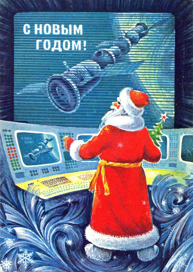 Vintage Soviet Union USSR New Years Postcards Vol 3