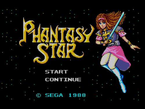 20140630_phantasy_star_title