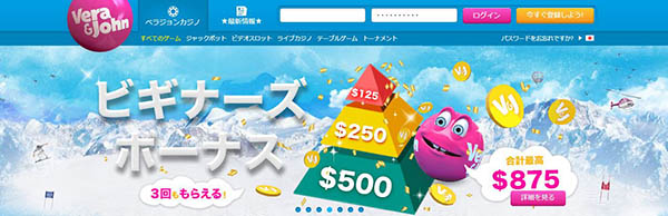 オンラインカジノを長くお得に遊ぶ方法